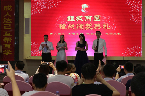 Fujian Quanzhou Licheng Business Circle was established